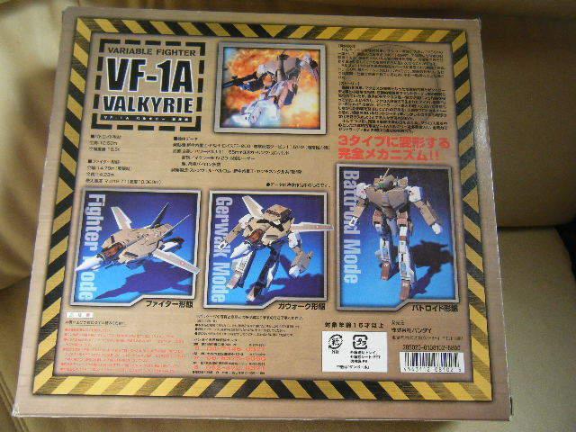 1円~完全変形 1/55 VF-1A バルキリー 量産機 超時空要塞マクロス バンダイ_画像5
