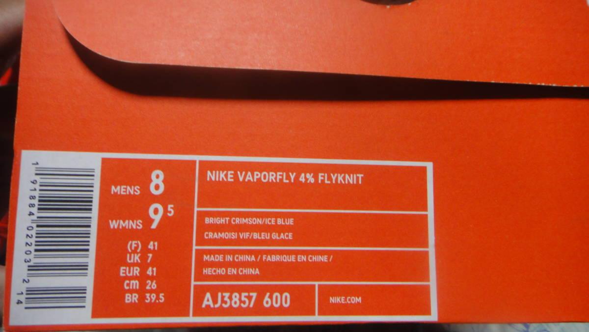 NIKE VAPOR FLY 4%ナイキ ズーム ヴェイパーフライ 4% フライニット 26.0cm国産正規品 大迫 設楽 東京マラソン_画像4