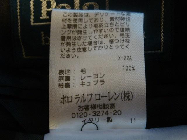 POLOラルフローレン 三つボタンネイビーブレザー A-5(Mサイズ) 美品!!!!_画像3