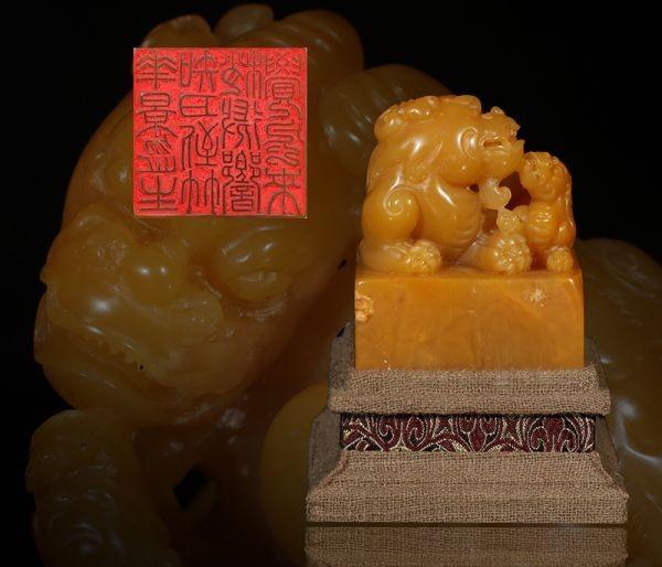 古董品 印章 唐物 中国古美術 清時代 鄧石如在銘 雙獅戲珠 田黄印章 精細手彫 田黄凍 枇