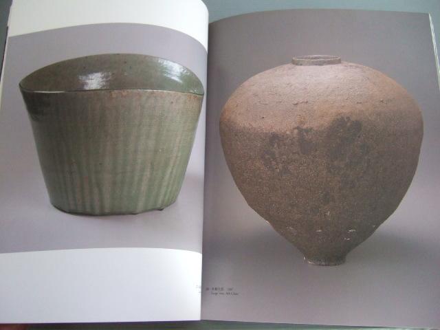 図録「加守田章二 展」初公開作品 初期灰釉作品多数 益子焼 2005年開催_画像7