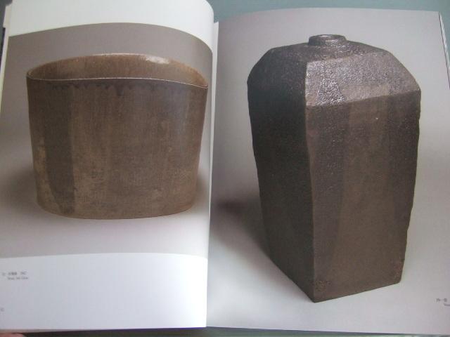 図録「加守田章二 展」初公開作品 初期灰釉作品多数 益子焼 2005年開催_画像5