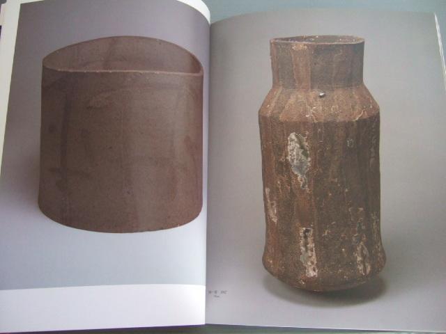図録「加守田章二 展」初公開作品 初期灰釉作品多数 益子焼 2005年開催_画像8