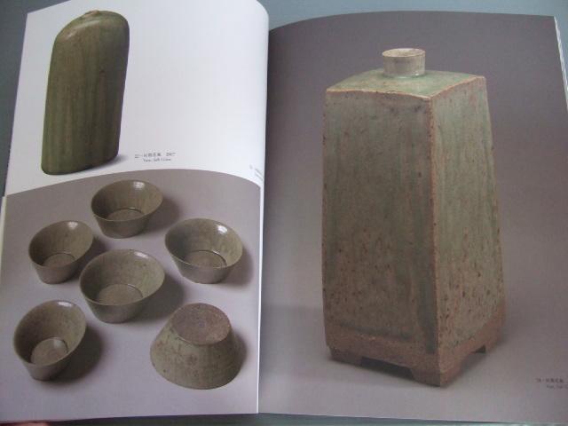 図録「加守田章二 展」初公開作品 初期灰釉作品多数 益子焼 2005年開催_画像6