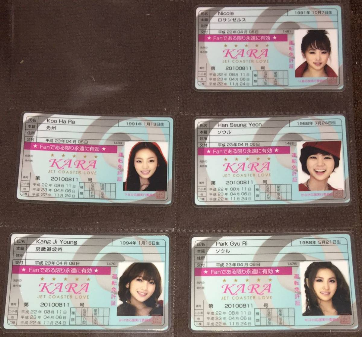 ★★KARA/カラ★【KARA/メンバー免許証#1】 (ギュリ,スンヨン,ハラ,ニコル,ジヨン)