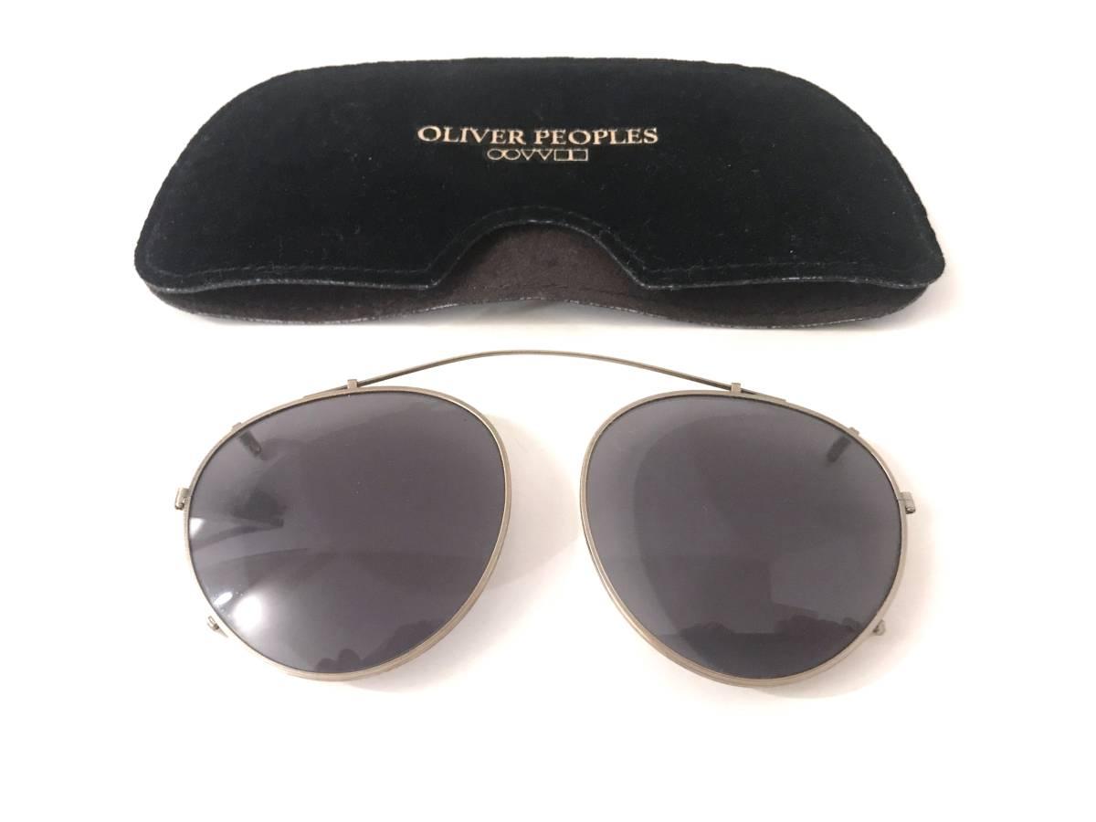 OLIVER PEOPLES [復刻モデル MP-2 CLIP AG Limited Edition 雅 (オプテックジャパン期)]オリバーピープルズ サングラス クリップ オン MP2