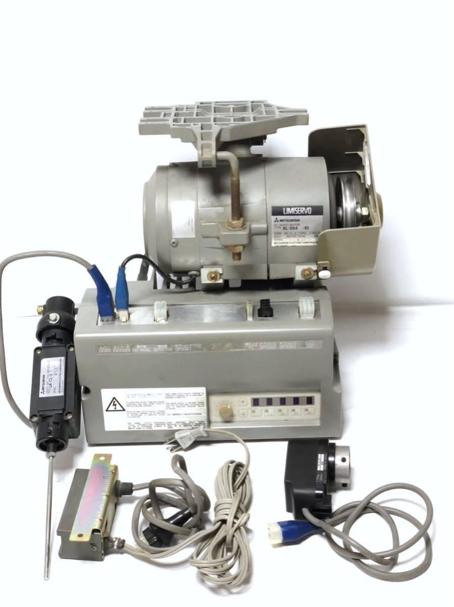 三菱サーボモーター 100 V