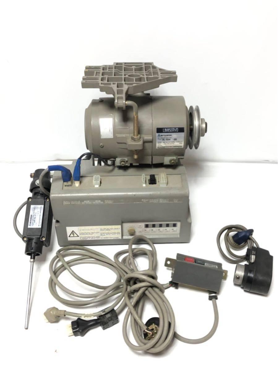 三菱サーボモーター200 V