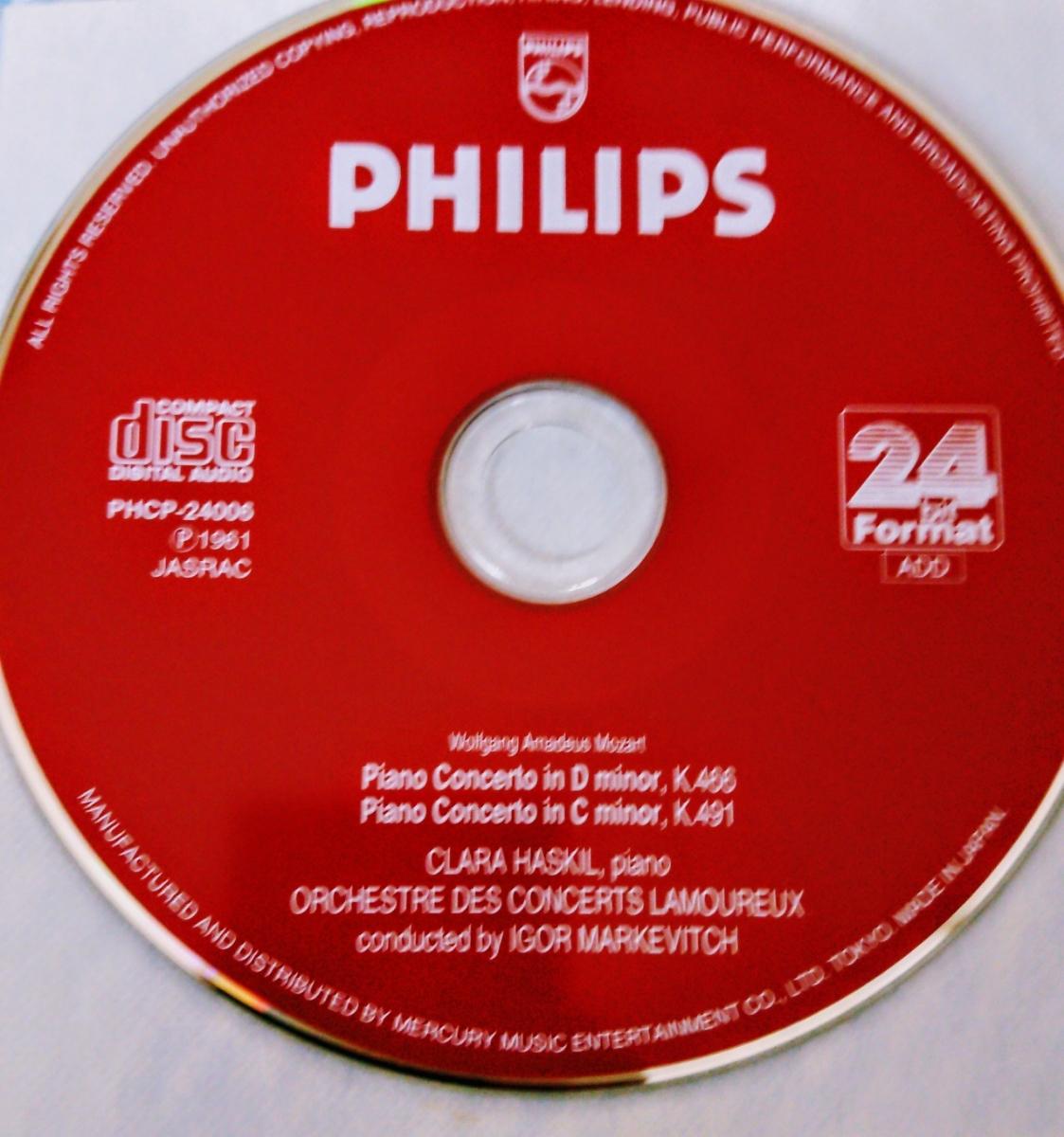紙ジャケ24ビット盤CD/ハスキル:モーツァルトPf協奏曲第20&24番(国内盤、中古品、帯なし)_画像3