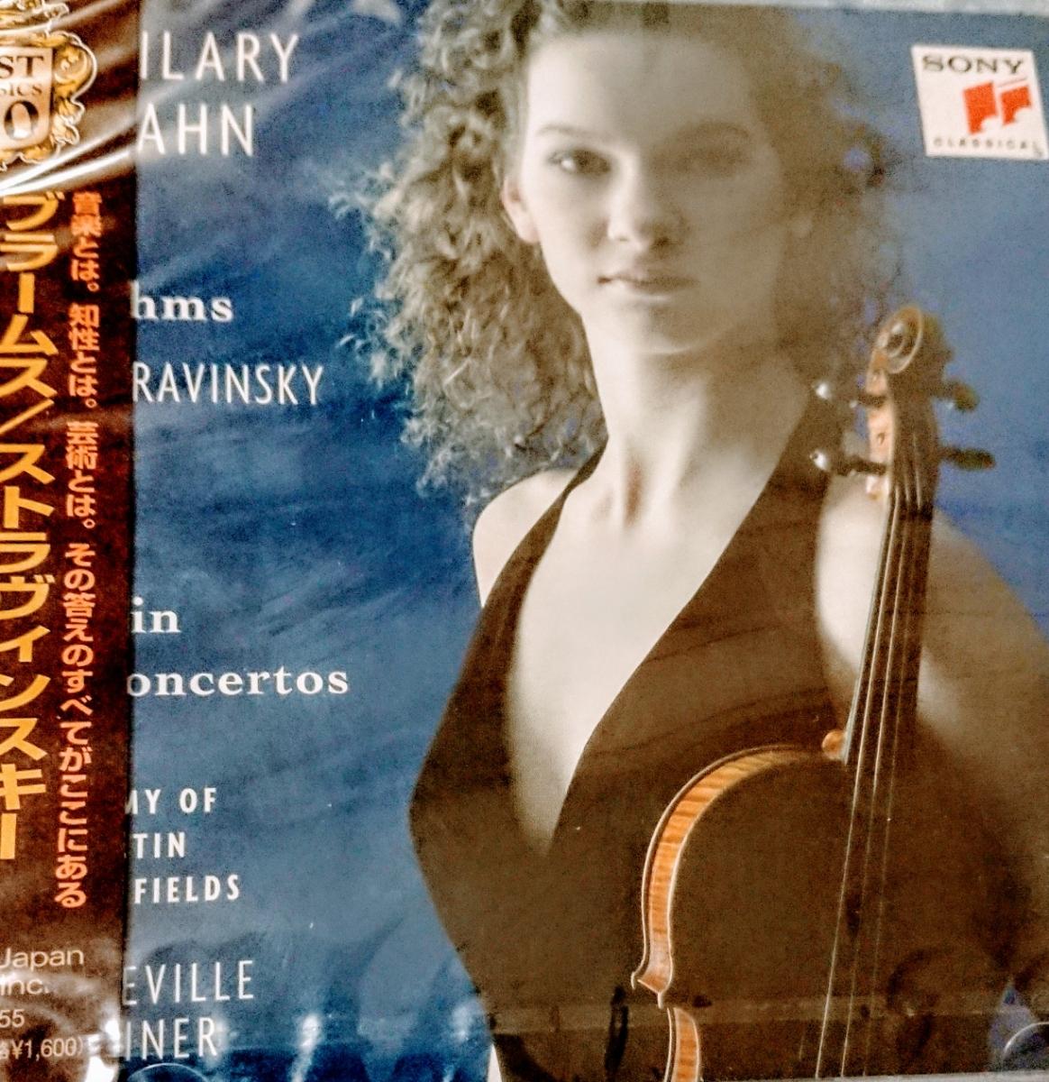 新品CD/ハーン: ブラームス&ストラヴィンスキーVn協奏曲 (国内盤、新品未開封品)
