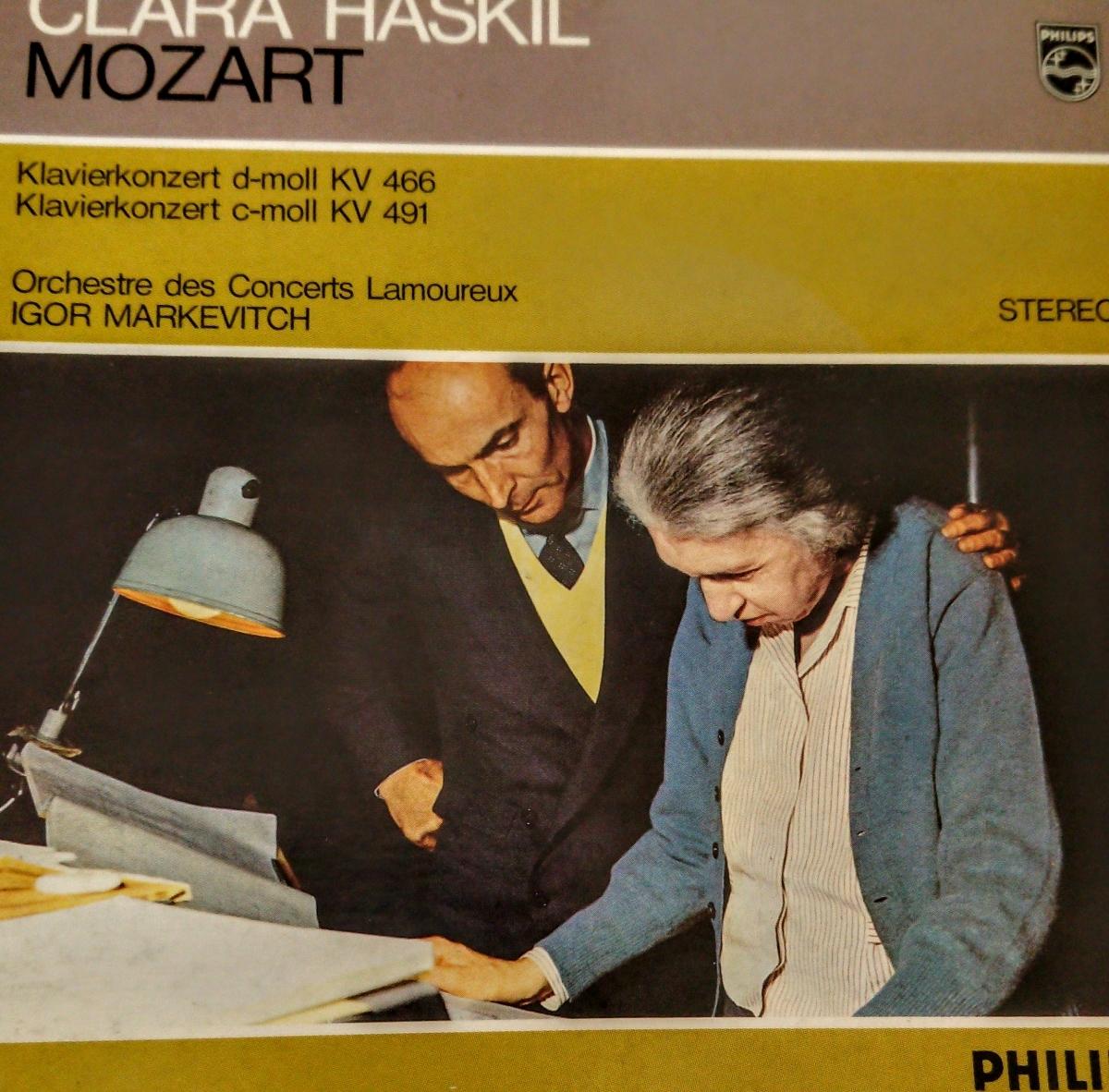 紙ジャケ24ビット盤CD/ハスキル:モーツァルトPf協奏曲第20&24番(国内盤、中古品、帯なし)
