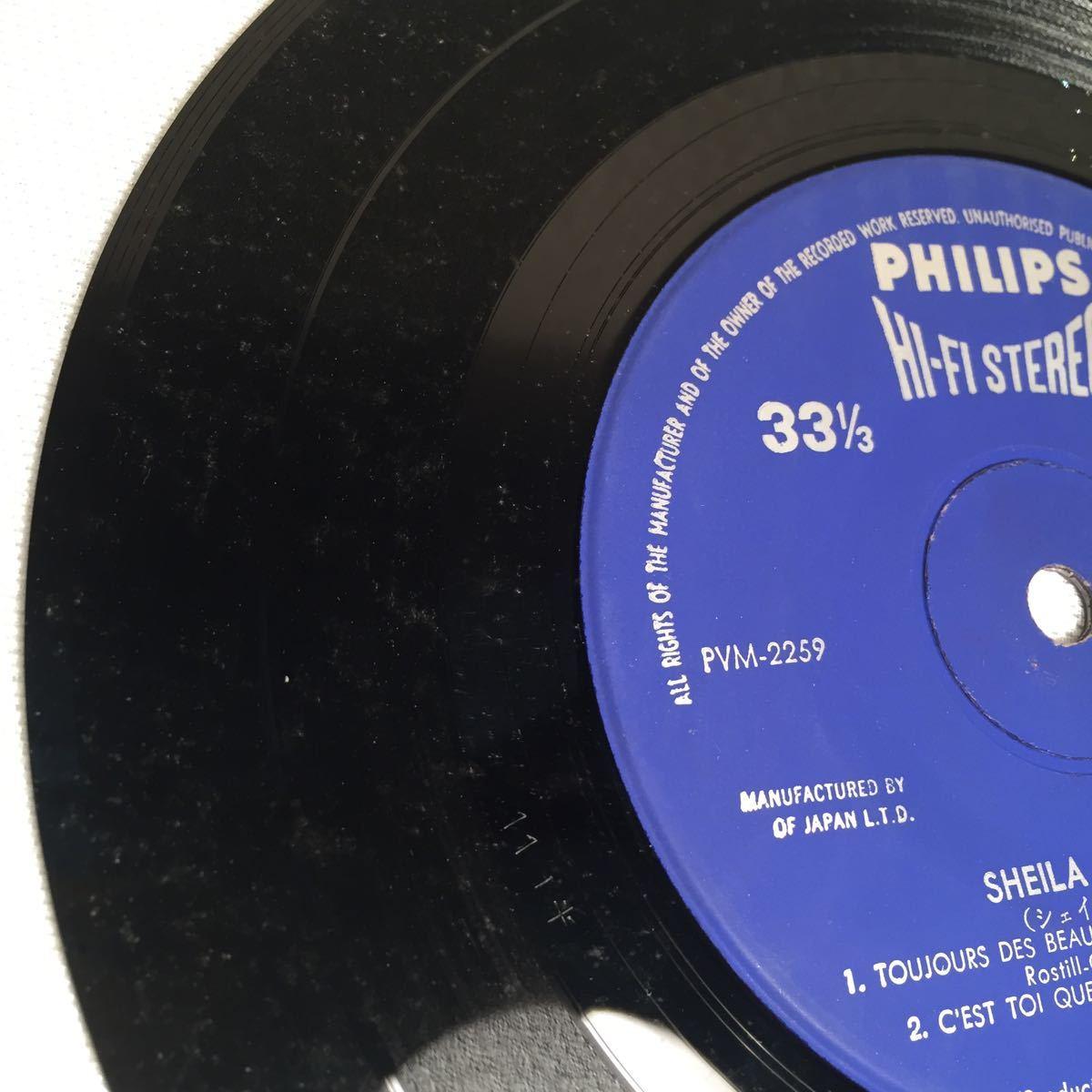 シェイラをあなたに EPレコード SHEILA for YOU _画像5