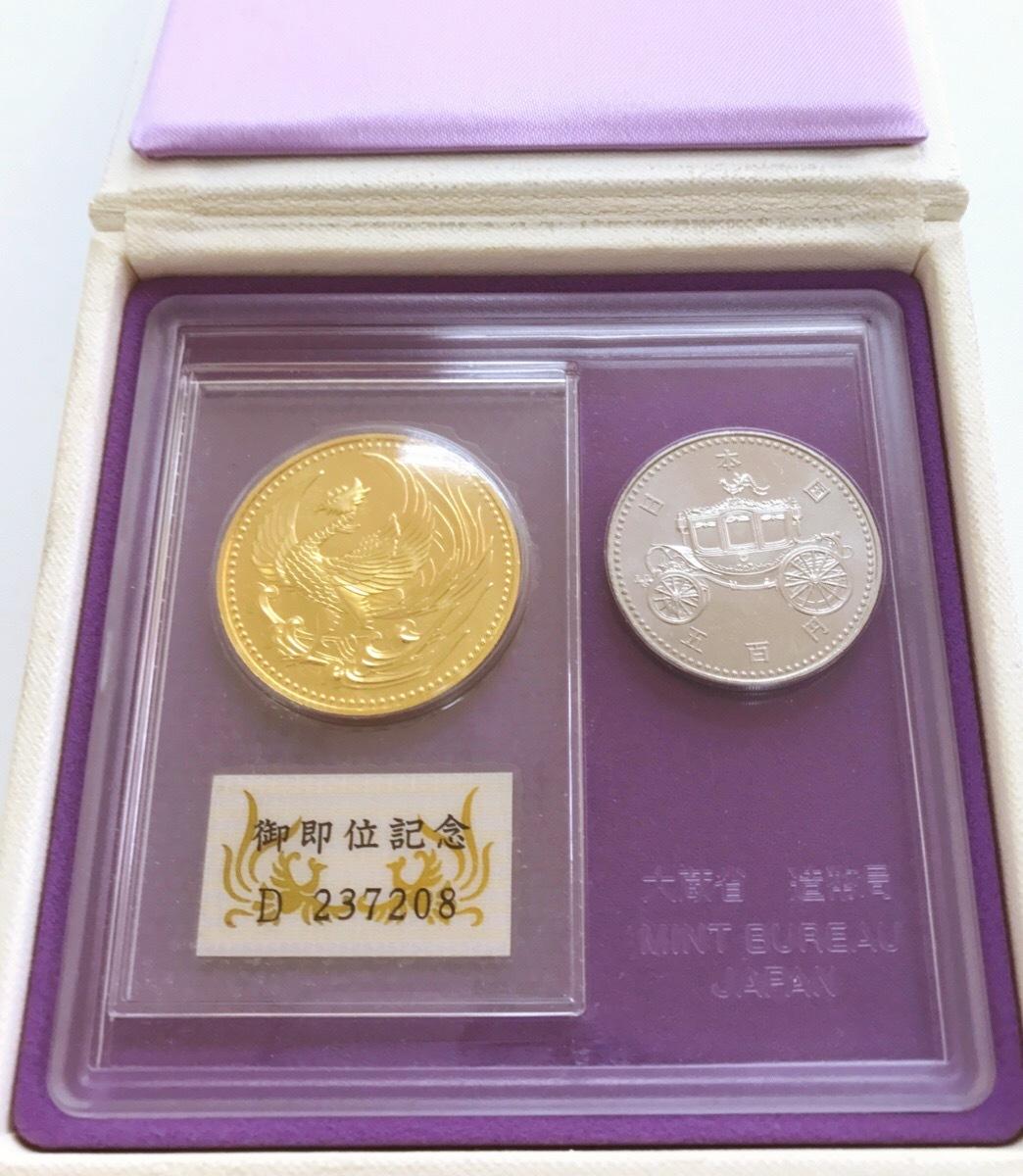 天皇陛下御即位記念 ◆ 10万円金貨 500円白銅貨 記念貨幣セット◆ K24 純金 30g_画像8