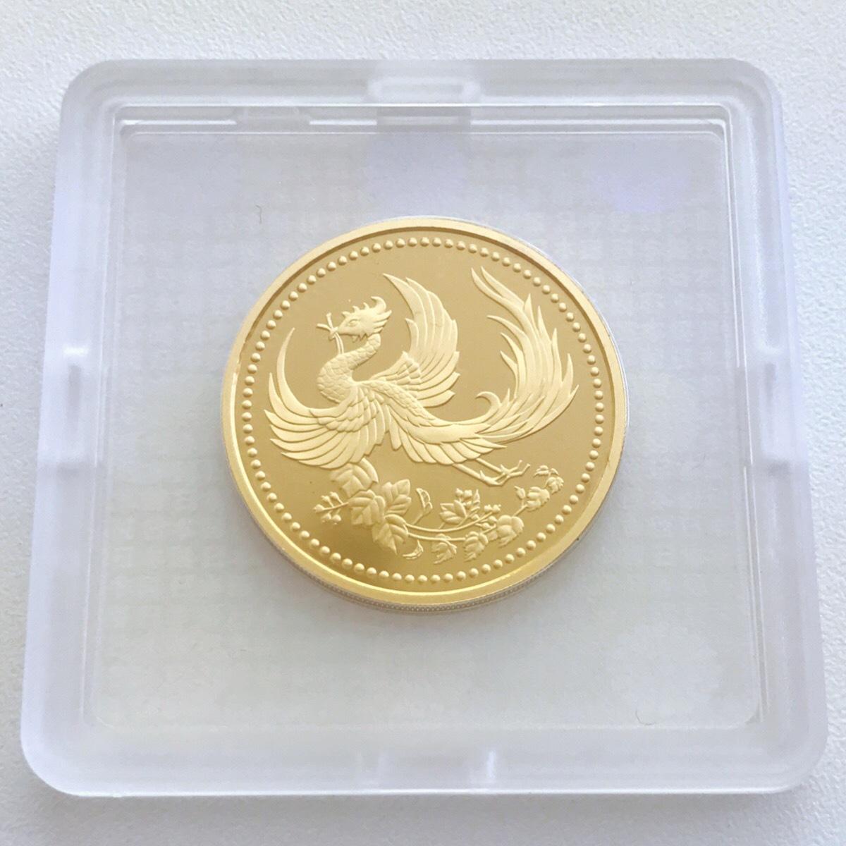 天皇陛下御在位10年記念 ◆ 1万円金貨 500円白銅貨 ◆ プルーフ 貨幣セット ◆ 平成11年 箱・ケース付き K24 純金 _画像3