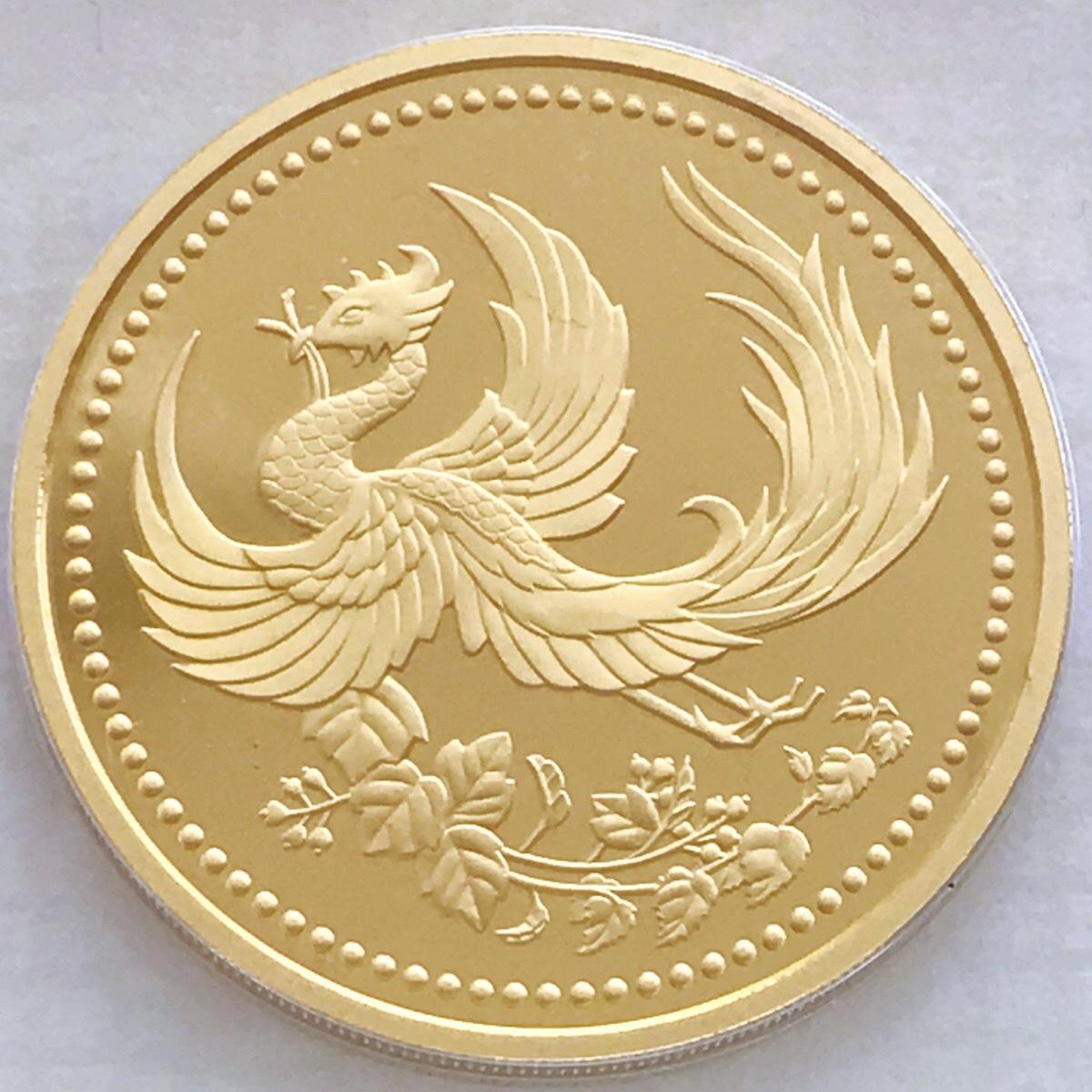 天皇陛下御在位10年記念 ◆ 1万円金貨 500円白銅貨 ◆ プルーフ 貨幣セット ◆ 平成11年 箱・ケース付き K24 純金 _画像4