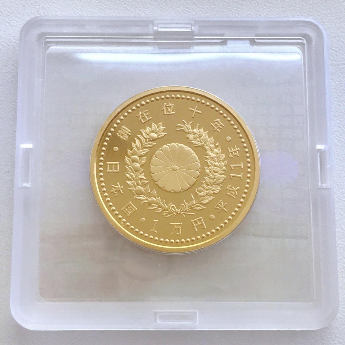 天皇陛下御在位10年記念 ◆ 1万円金貨 500円白銅貨 ◆ プルーフ 貨幣セット ◆ 平成11年 箱・ケース付き K24 純金 _画像5