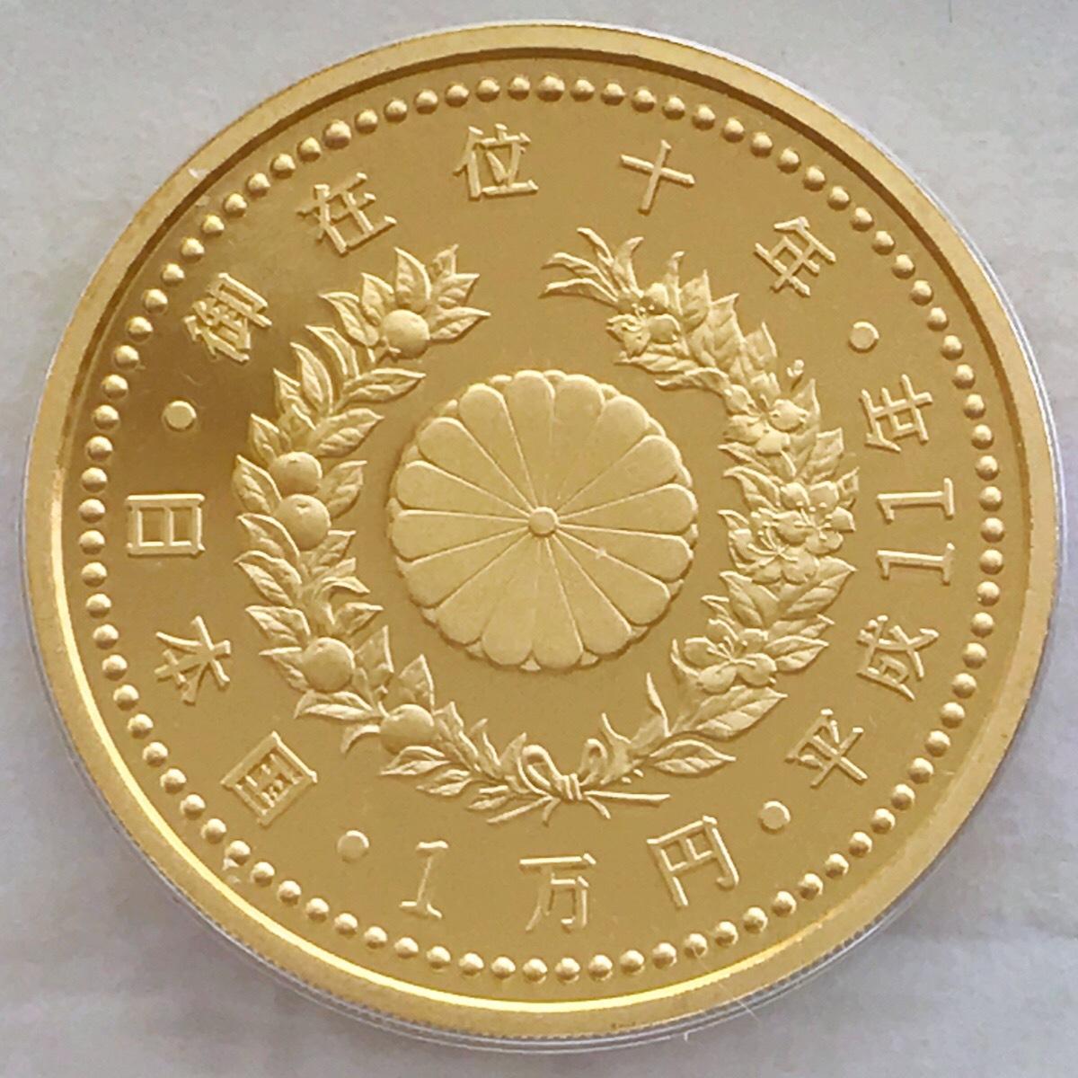 天皇陛下御在位10年記念 ◆ 1万円金貨 500円白銅貨 ◆ プルーフ 貨幣セット ◆ 平成11年 箱・ケース付き K24 純金 _画像6