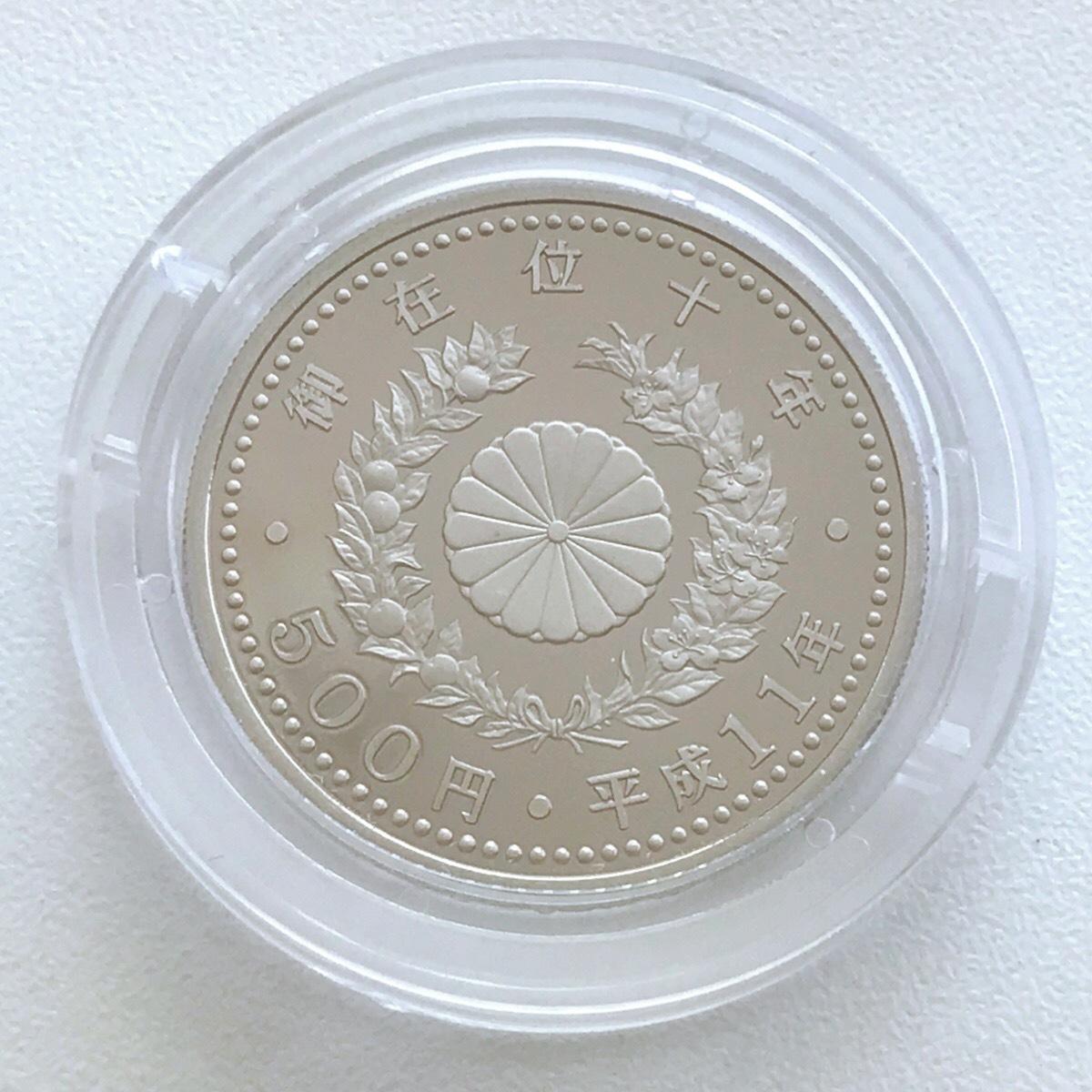 天皇陛下御在位10年記念 ◆ 1万円金貨 500円白銅貨 ◆ プルーフ 貨幣セット ◆ 平成11年 箱・ケース付き K24 純金 _画像7