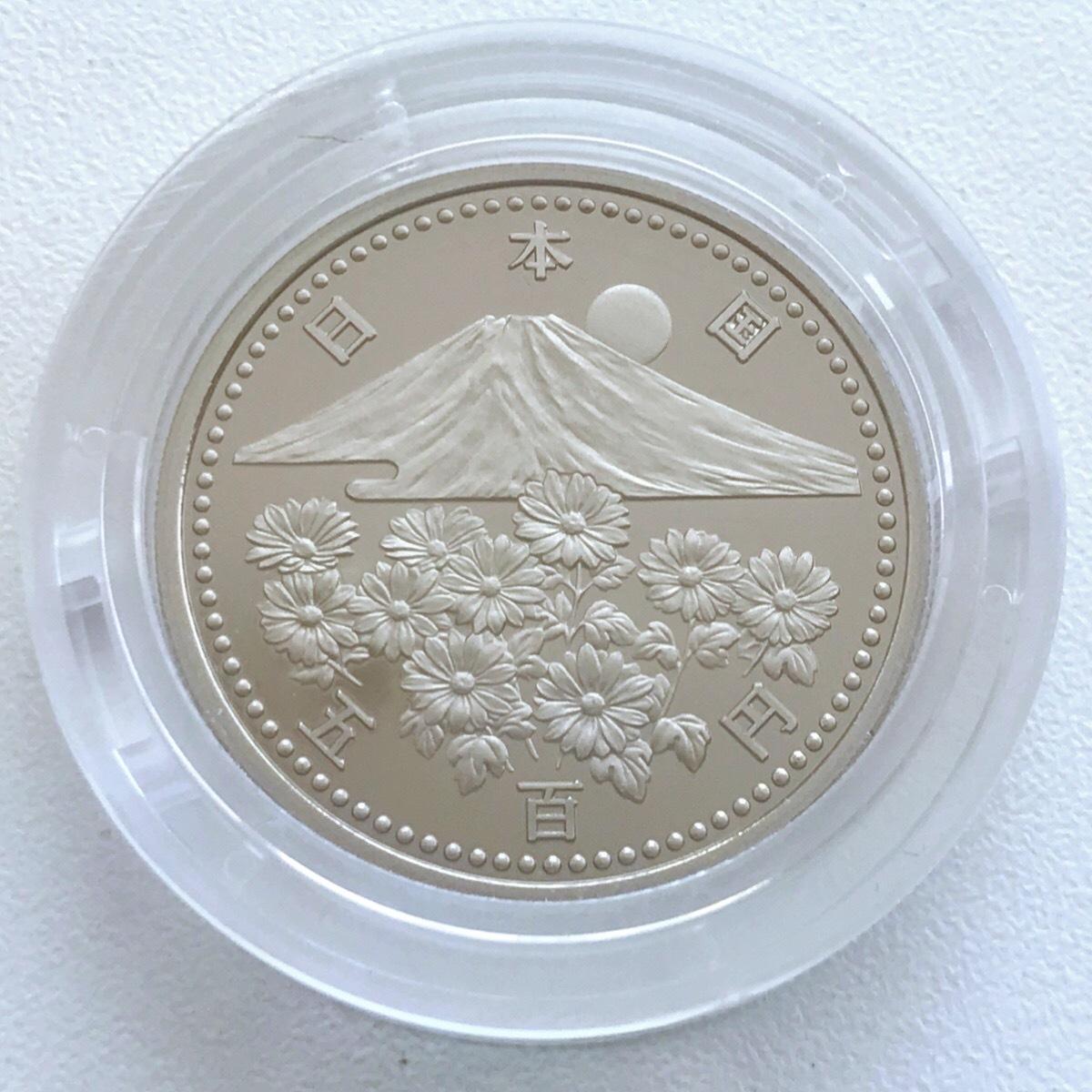 天皇陛下御在位10年記念 ◆ 1万円金貨 500円白銅貨 ◆ プルーフ 貨幣セット ◆ 平成11年 箱・ケース付き K24 純金 _画像8