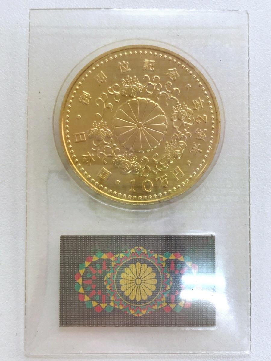 天皇陛下御即位記念 ◆ 10万円金貨 500円白銅貨 記念貨幣セット◆ K24 純金 30g_画像4