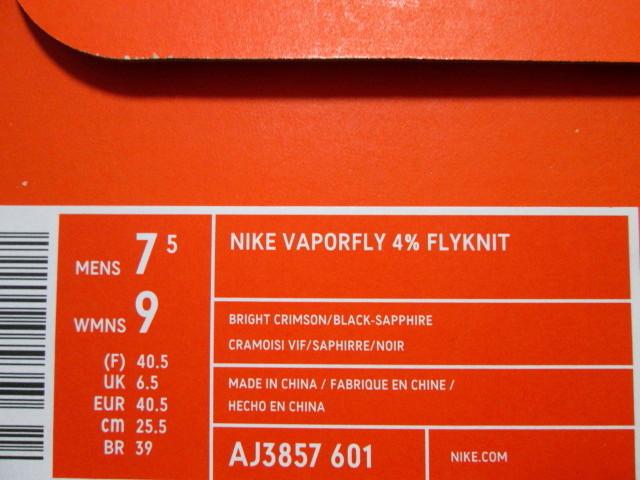 NIKE Vaporfly 4% Flyknit BRITE CRIMSON オレンジ US7.5 (25.5cm) AJ3857 601 ナイキ ヴェイパーフライ 4% 黒タグ付 国内正規品 新品_画像3