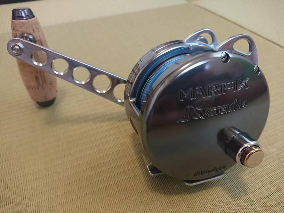 超美品 マーフィックス J-SYSTEM N4 新品嶋田工房ハンドル