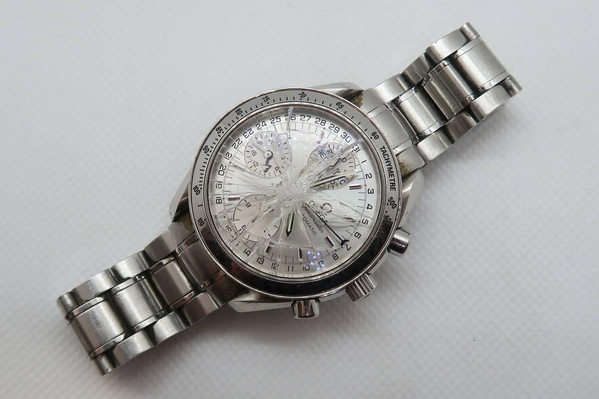 ◆◇1円~ジャンク OMEGA オメガ スピードマスター トリプルカレンダー Cal.1151 メンズ腕時計 自動巻き◇◆