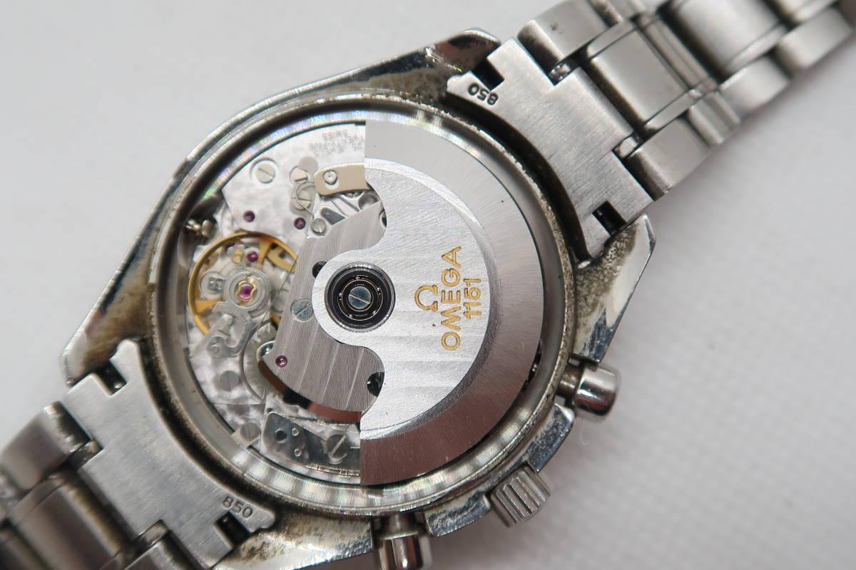 ◆◇1円~ジャンク OMEGA オメガ スピードマスター トリプルカレンダー Cal.1151 メンズ腕時計 自動巻き◇◆_画像5
