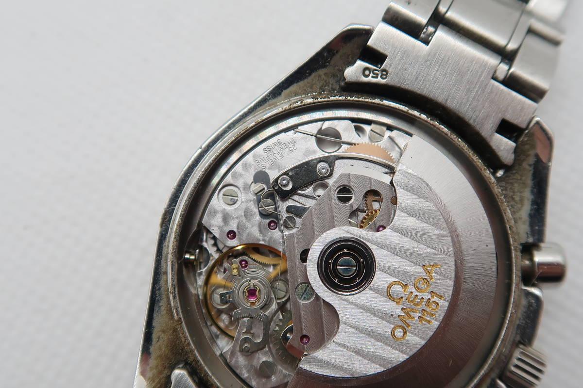 ◆◇1円~ジャンク OMEGA オメガ スピードマスター トリプルカレンダー Cal.1151 メンズ腕時計 自動巻き◇◆_画像6