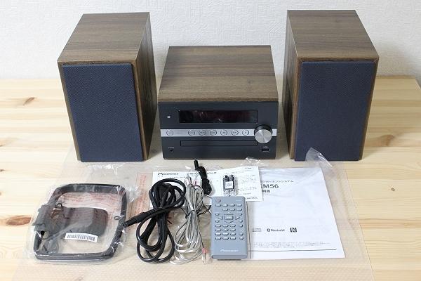 ★展示機!パイオニア X-CM56-B Bluetooth対応 USB端子搭載CDミニコンポ★