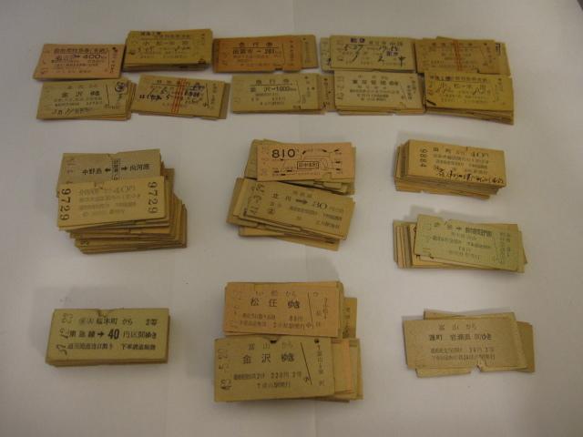 昭和レトロ 硬券 大量 220枚 国鉄 私鉄 地方線 自由席特急券 急行券 乗車券 寝台券など 昭和30年代~50年代 裏に書込み有り