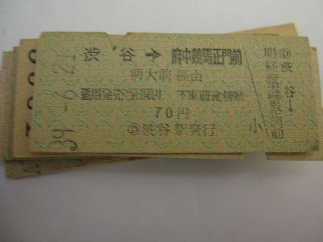 昭和レトロ 硬券 大量 220枚 国鉄 私鉄 地方線 自由席特急券 急行券 乗車券 寝台券など 昭和30年代~50年代 裏に書込み有り _画像10