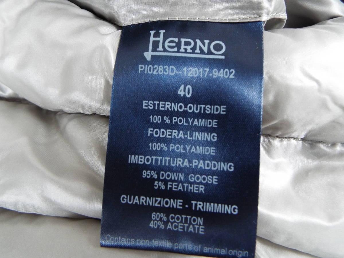[私物・超美品] ヘルノ HERNO 超軽量 半袖グースダウン・ジャケット(No,2245 )_画像10
