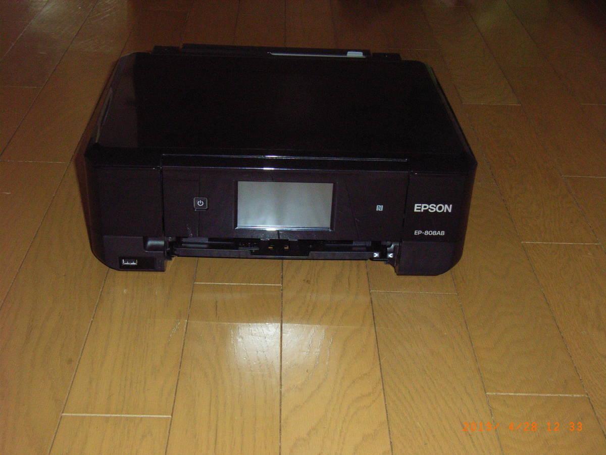 EPSON EP-808AB 動作確認済み A4トレイ欠品