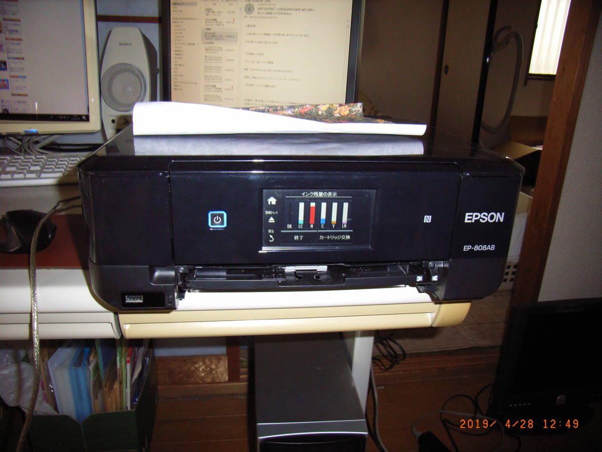 EPSON EP-808AB 動作確認済み A4トレイ欠品_画像7