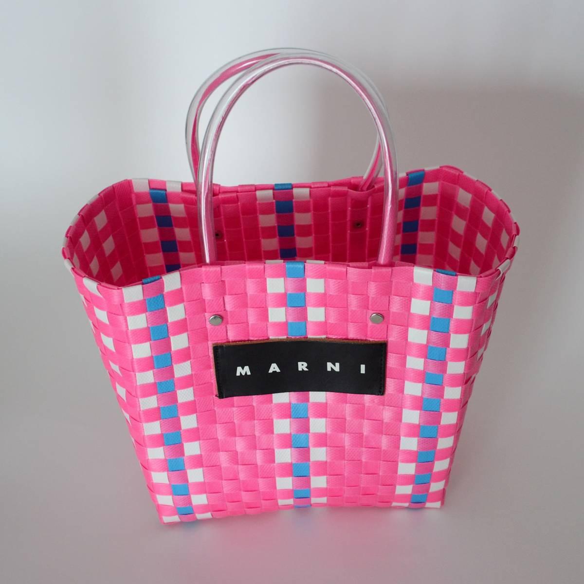 【マルニマーケット】 未使用 ピクニックバッグ ピンク ミニサイズ スクエアショッピングバック/かご/かばん 阪急うめだ本店で購入 MARNI