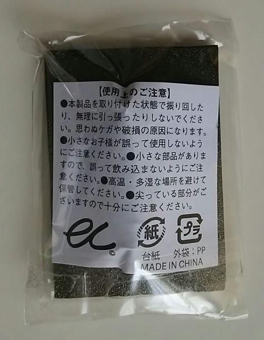 エリック・クラプトン バッジ 2019 日本武道館 ガチャ ERIC CLAPTON GEORGE HARRISON JAPAN TOUR 1991 BADGE ジョージハリスン バッヂ_画像2