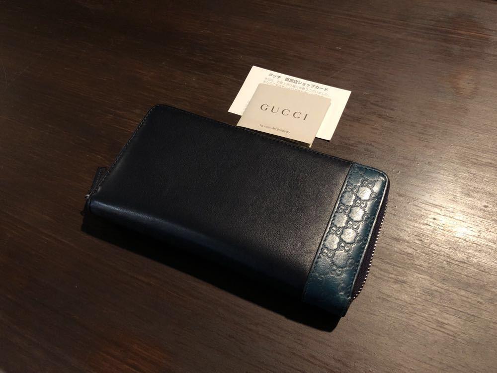1255efadca52 【美品】 グッチ GUCCI マイクログッチシマ ミストラル ブラック×ブルー 長財布 ラウンドファスナー