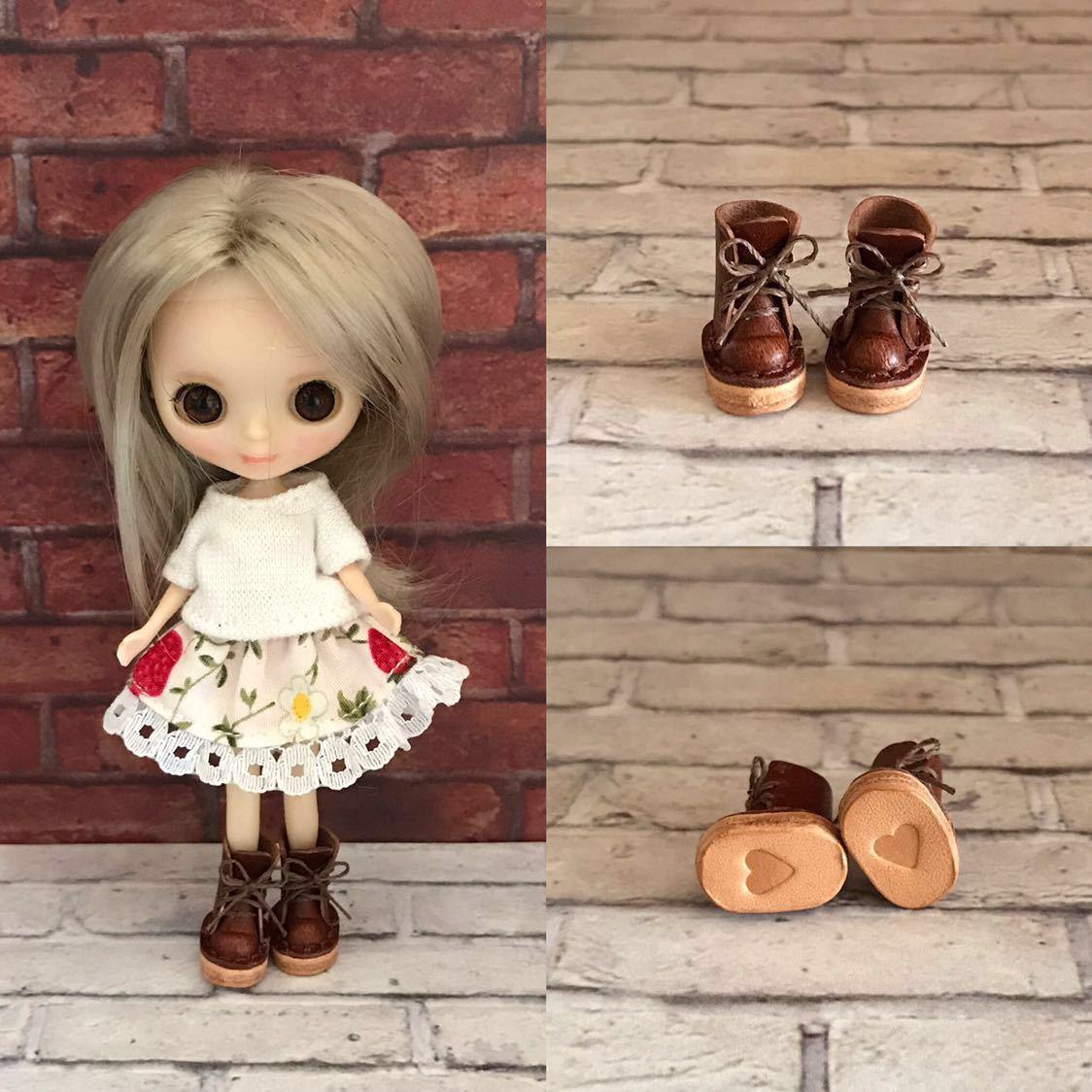 プチブライス本革 ミニチュア靴 チョコカラー ハート刻印