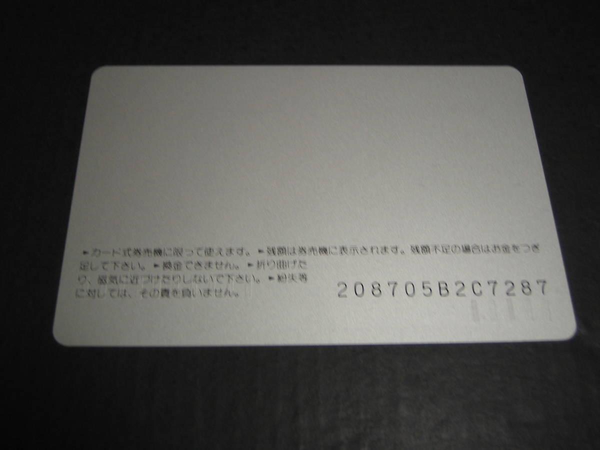 オレンジカード 未使用 1枚 JR西日本 雷鳥号乗車記念②_画像2