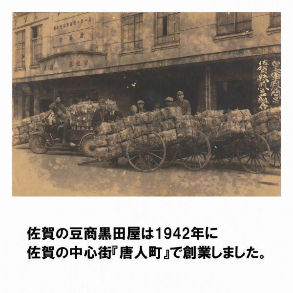 きなこ大豆 1000g チャック袋 500gX2袋 九州工場製造品 黒田屋_画像5