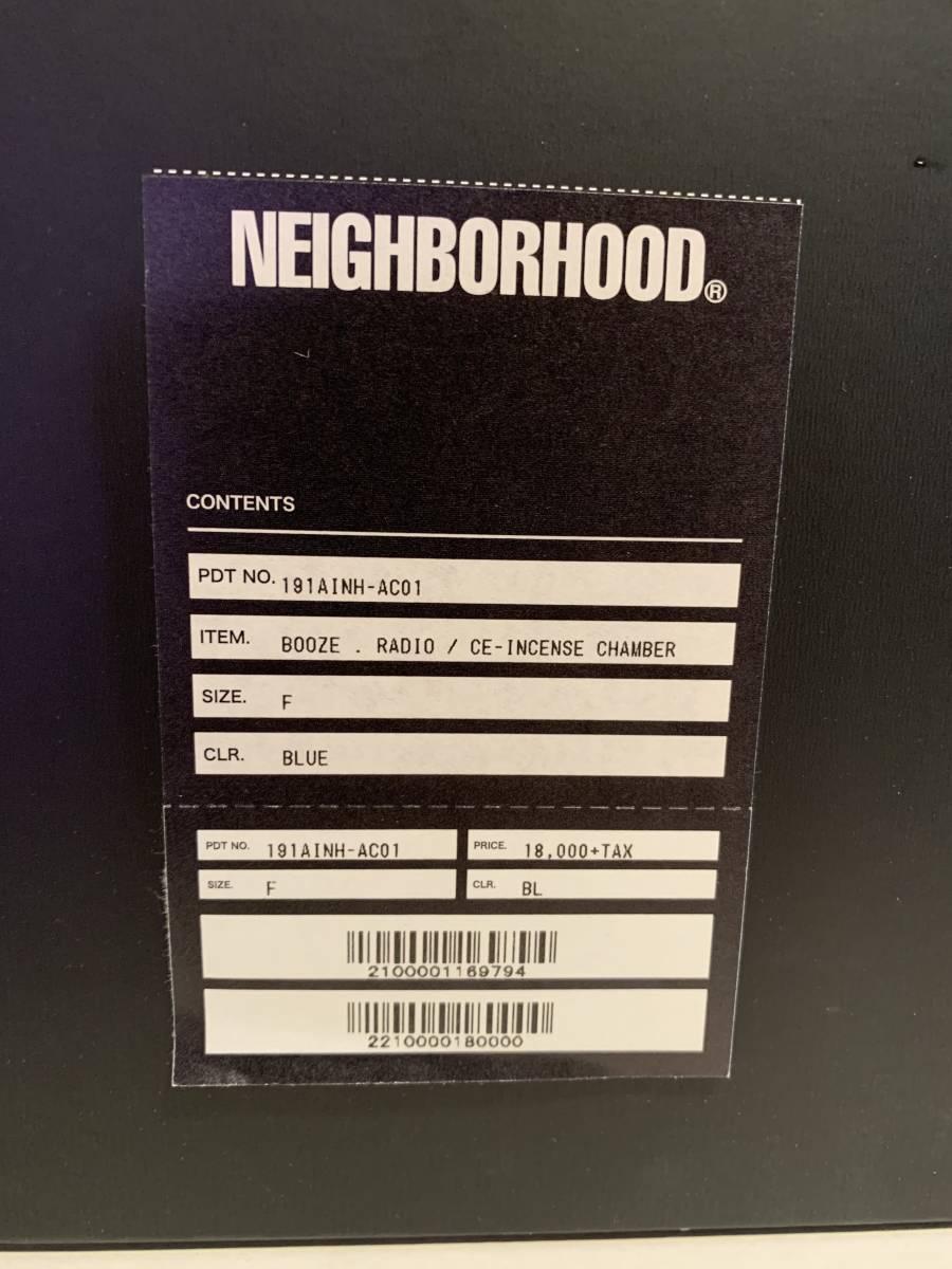 NEIGHBORHOOD BOOZE.RADIO/CE-INCENSE CHAMBER CLR.BLUE_画像2