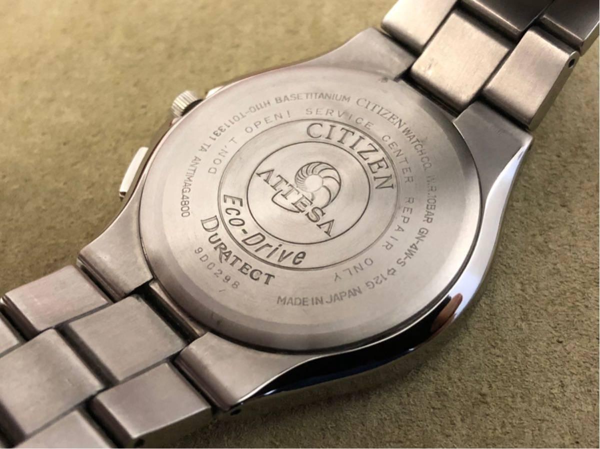 【1円~大人気】シチズン アテッサ エコドライブ 電波時計 CITIZEN WATCH ATTESA ATD53-2841 H110-T011331 クォーツ 腕時計【現行モデル】_画像5