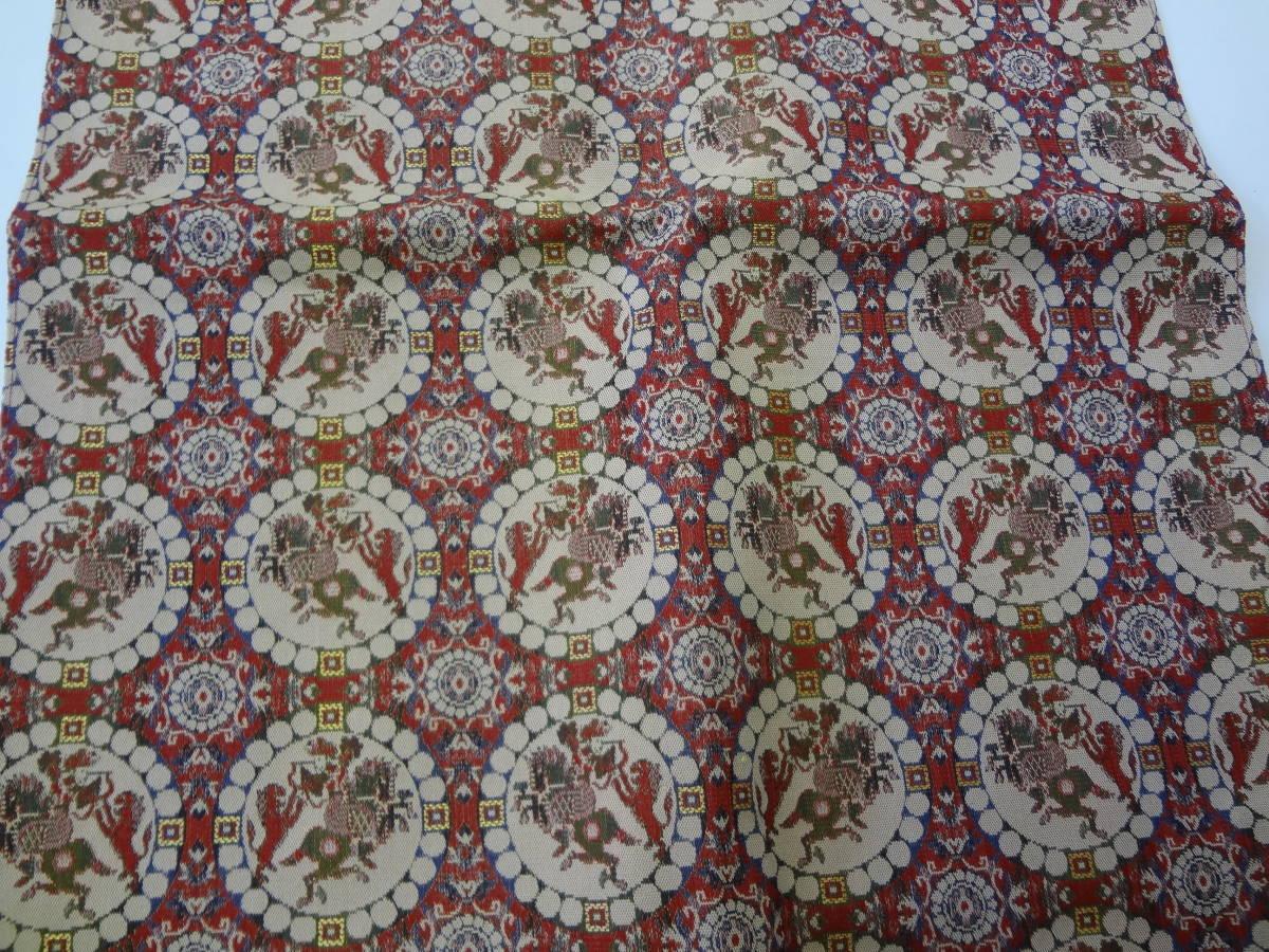 ●○龍村美術織物 獅子狩文錦 ペルシャ騎手 絹100% テーブルセンター○●_画像3
