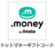 【即取引可】ドットマネーギフトコード 10,000ポイント