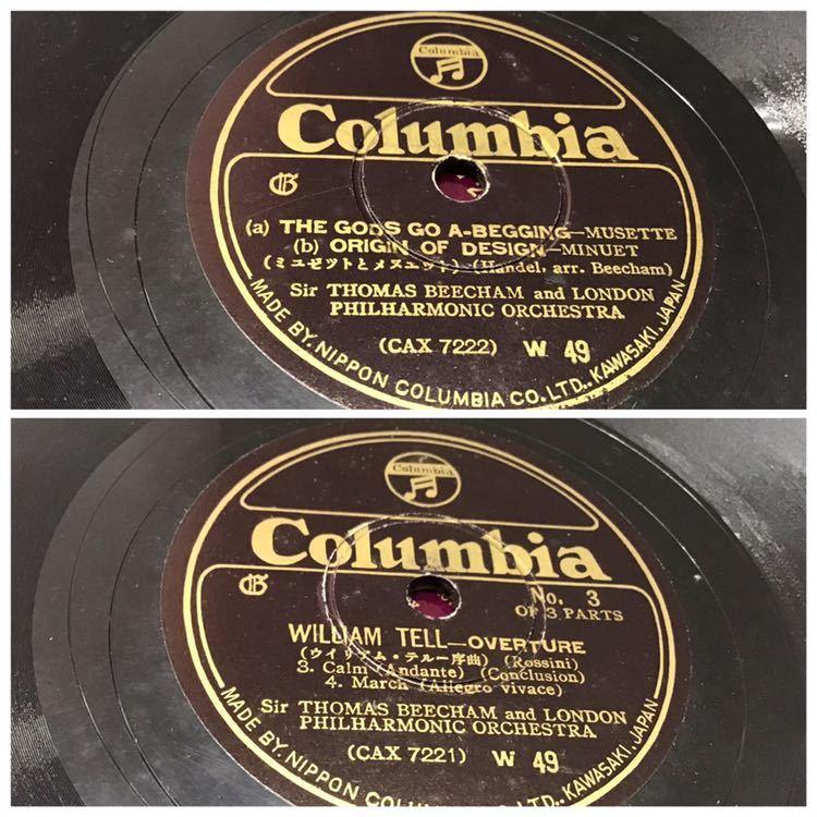 洋楽 SP盤 12インチ いろいろ13枚 まとめて ビクター/コロムビア ザ・グレイト カルーソーなど_画像8