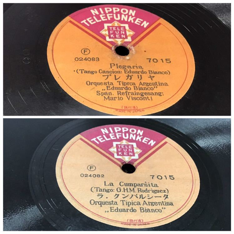 洋楽 SP盤 12インチ いろいろ13枚 まとめて ビクター/コロムビア ザ・グレイト カルーソーなど_画像5