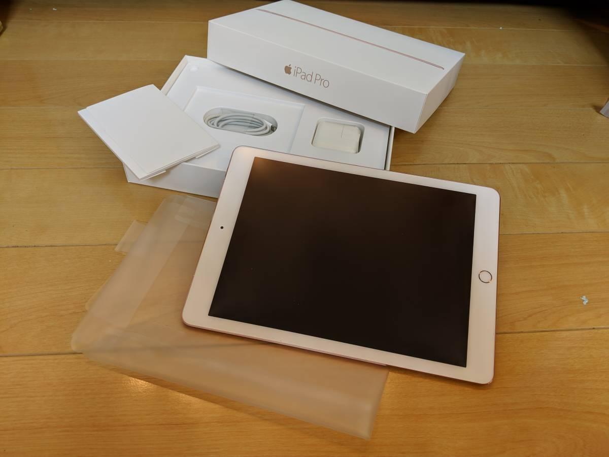 【送料無料】Apple iPad Pro 9.7インチ Cellular 256GB ローズゴールド(国内版SIMフリー) MLYM2J/A