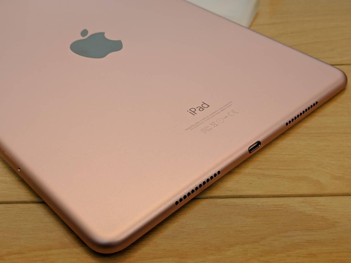 【送料無料】Apple iPad Pro 9.7インチ Cellular 256GB ローズゴールド(国内版SIMフリー) MLYM2J/A_画像4