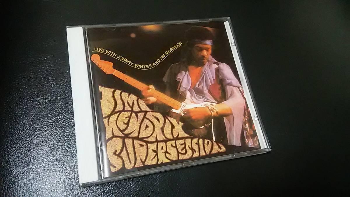 ジミ・ヘンドリックス/スーパー・セッション/国内盤_画像1